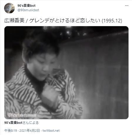 大沢 たかお 再婚